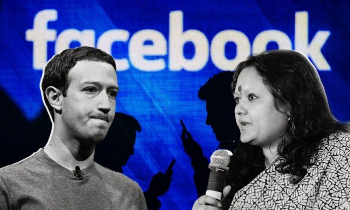Facebook controversy: Senior management's alleged links with Congress, TMC, AAP