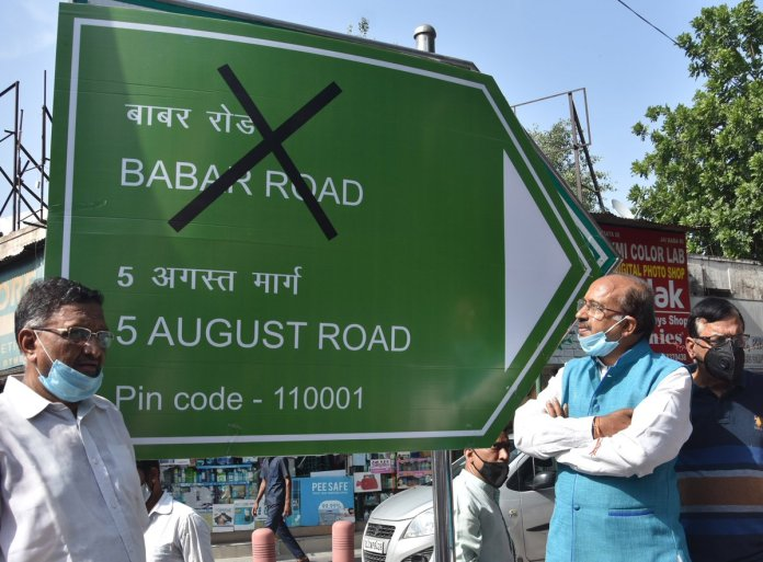 Vijay Goel writes to govt to rename 'Babar Road' to '5 August Road'