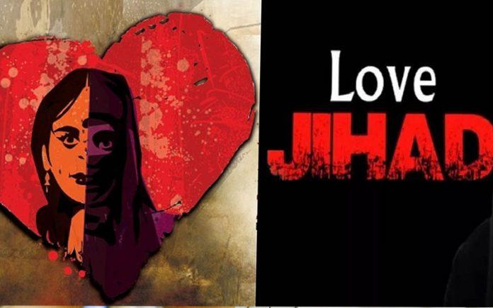 Love Jihad case in Kanpur