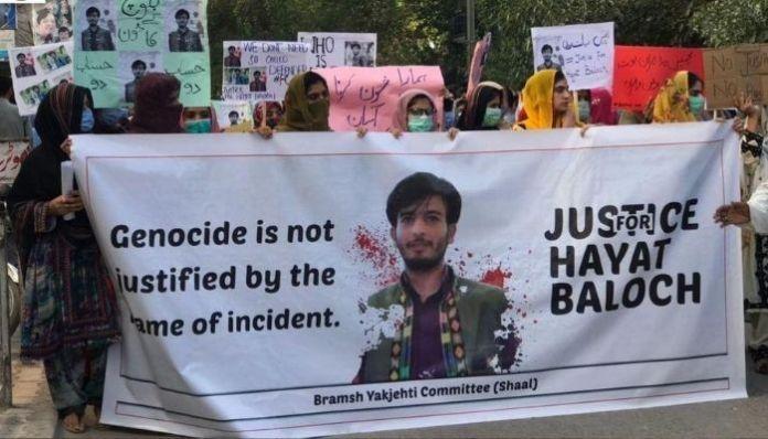 Pakistan: The extra judicial killing of Hayat Baloch. Read details