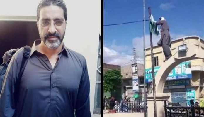 POK Activist Tanveer Ahmed arrested for removing Pakistani flags