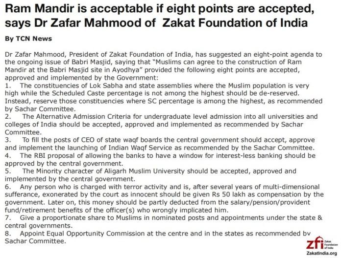 The Ram Mandir demands made by Zakat Foundation
