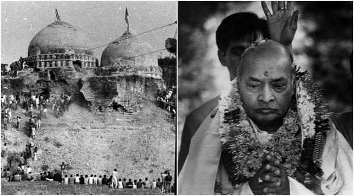 Narasimha Rao was the Prime Minister when Babri Masjid was demolished