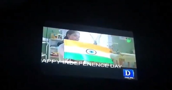 Dawn News says it was hacked, Indianm flag appears on scrfeen during live transmisison