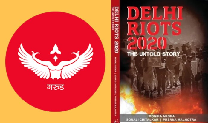 Garuda Prakashan to publish ' Delhi Riots 2020' book