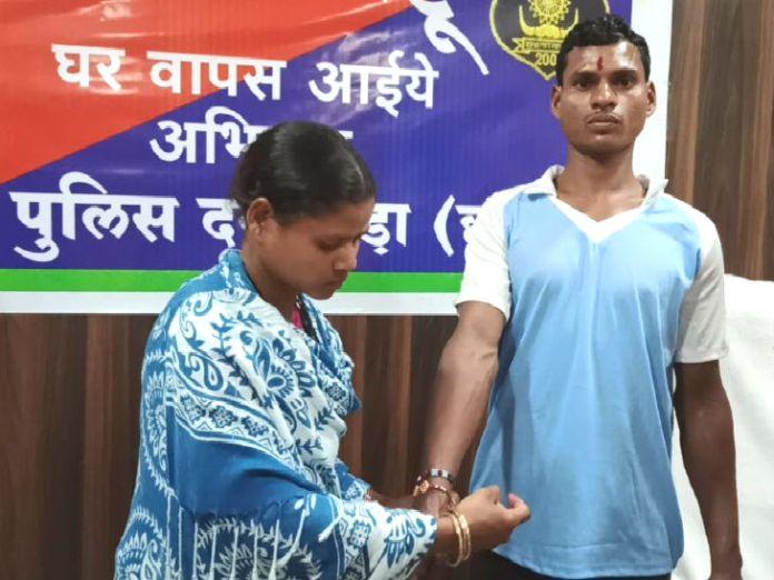Naxal surrender as a promise to sister on Rakshabandhan