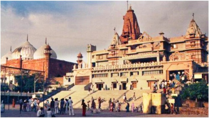 Krishna Janmasthan temple in Mathura, Aurangzeb had destroyed the original Keshavnath temple