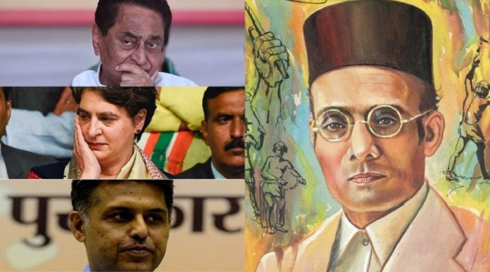Veer Savarkar's prophecy of Congress wearing Janeu comes true on the eve of the bhoomi pujan ceremony of Ram Temple