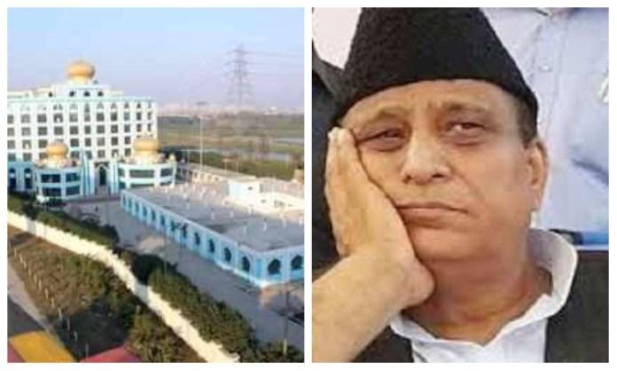Ala Hazrat Haj house-Azam Khan