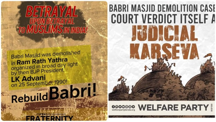 Social Media is replete with provocative messages from Islamists, urging Muslims to rebuild Babri structure in opposition to Supreme Court verdict