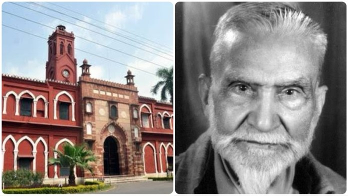 Kin of Jat king Mahendra Pratap Singh demand AMU to name the school after him and return them the remaining land