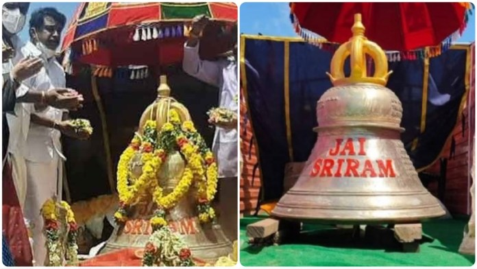 Rath Yatra carrying 613 kg bell and idols of Lord Ram, Sita and others commences from Rameswaram for Ayodhya
