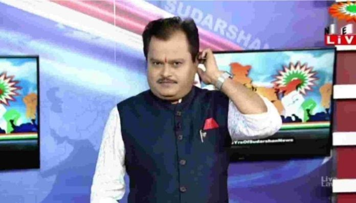 SC defers hearing in Sudarshan News TV case to October 5