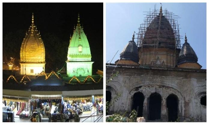 Raghunath temple in J & K