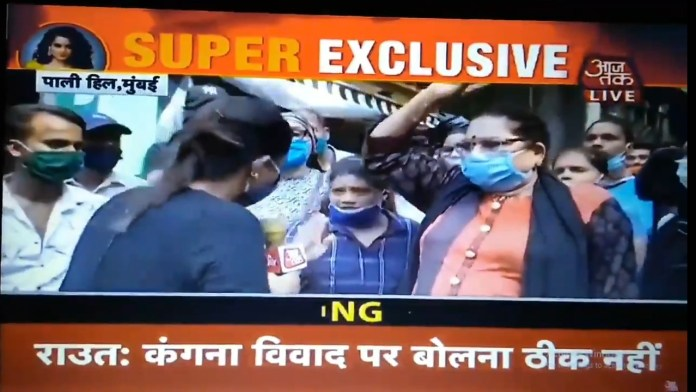 Aaj Tak insulted on live tv