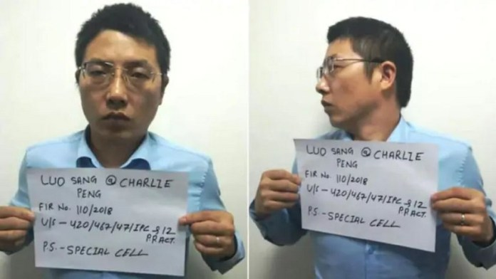 Charlie Peng, arrested in spy activities in India, had transferred $500 million transfer to UK bank