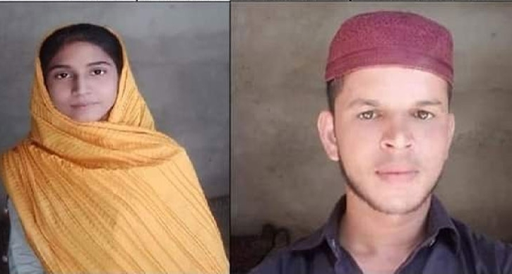 Photos girls pakistan muslim POVERTY IN