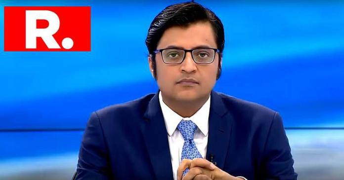 4th notice served to Arnab Goswami by Maharashtra Assembly, ask him to appear within 10 minutes: Read details