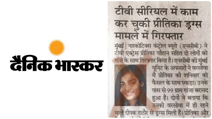 Dainik Bhaskar publishes NIT student Anita Bharti's photo instead of TV actor Preetika Chauhan arrested in drugs case