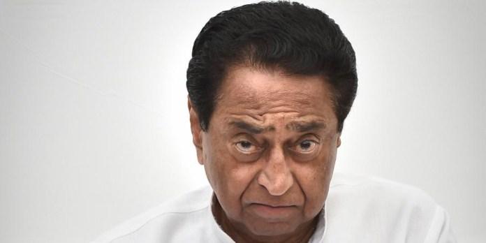 Kamal Nath Imarti Devi