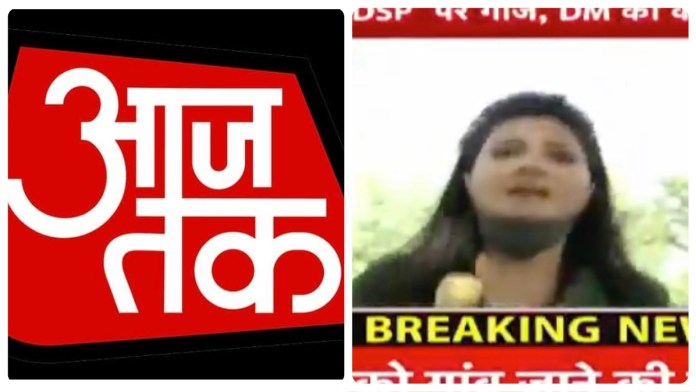 Aaj Tak journalist Chitra Tripathi frantically ran towards Hathras to claim media pressure forced the administration to withdraw the Section 144