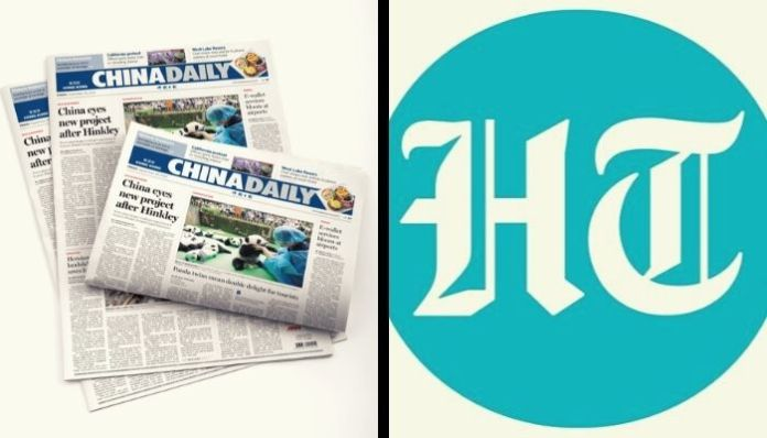 Hindustan Times publishes Chinese propaganda amidst border standoff