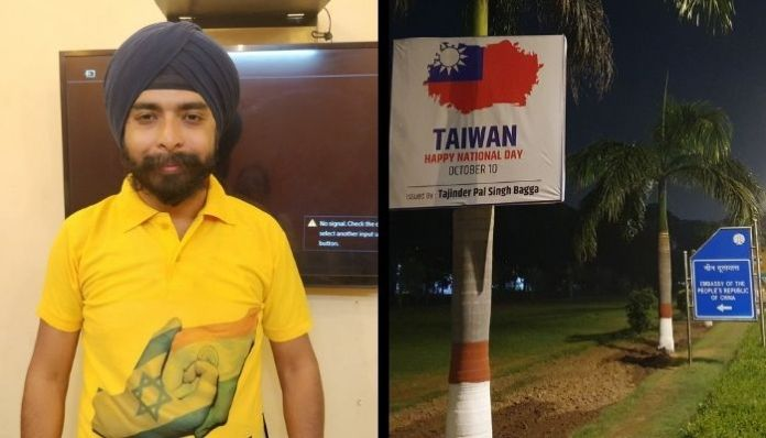 Tajinder Bagga slams China with one hoarding, Taiwanese MP praises India