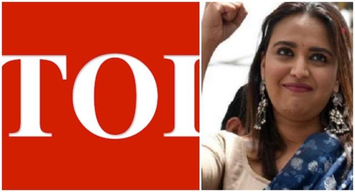TOI-Swara Bhaskar