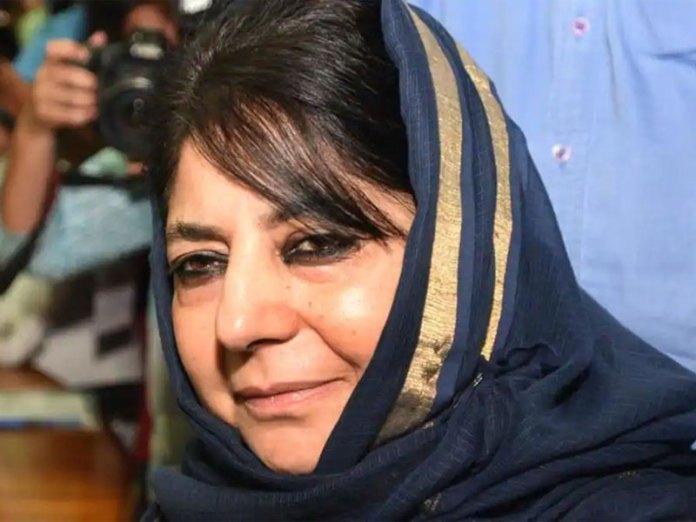 Mehbooba Mufti urges Kashmiris to 'continue the struggle'