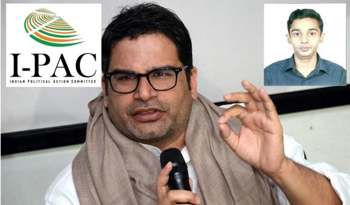 Prashant Kishor I-PAC