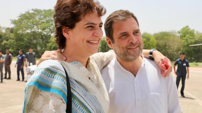 Rahul Gandhi Priyanka Gandhi Hathras Case