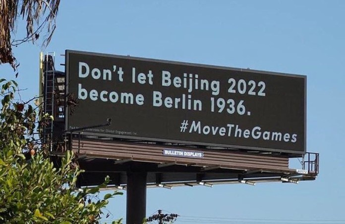 Move the games