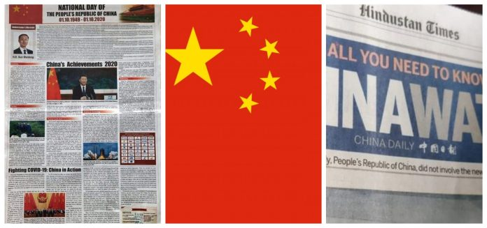 Complaint files against the Hindu and Hindustan Times
