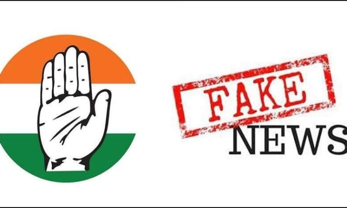 Congress Fake News