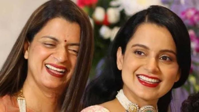 Bombay High Court grants protection to Kangana Ranaut and her sister Rangoli from arrest, adjourns the hearing to January 11