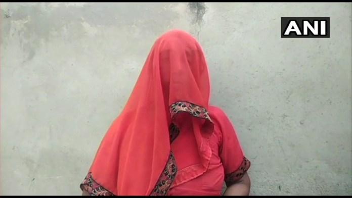 Love Jihad in Haryana