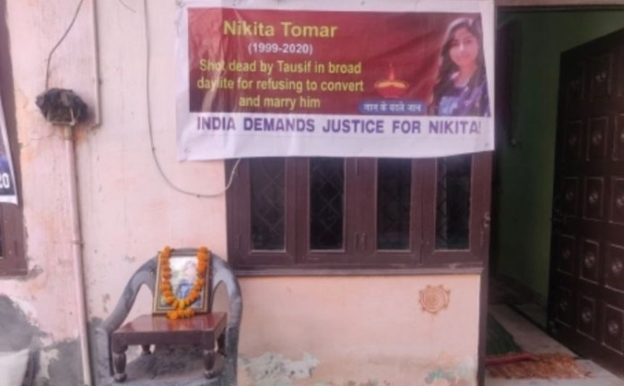 Nikita Tomar's family demands death penalty for her murderers