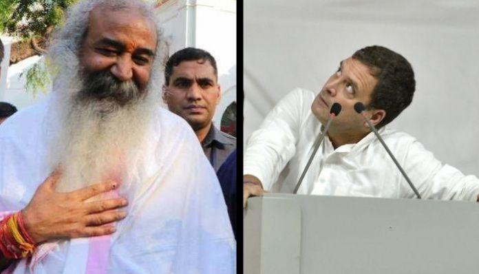 Pramod Krishnam claims Rahul Gandhi' is God to crores of Congress workers