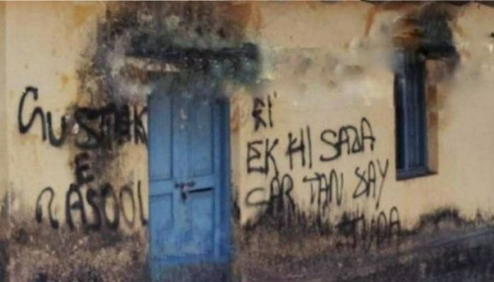 Managluru: Another graffiti calls for beheading for insulting Prophet Muhammad