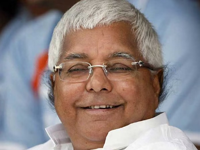 Lalu Prasad Yadav has been staying in RIMS director's official bungalow since August 2020