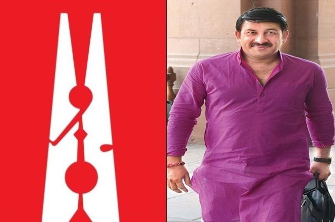 Newslaundry denigrates Ramlila while taking a dig at Manoj Tiwari