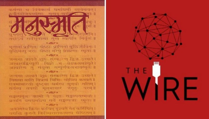 The Wire rakes up Manusmriti