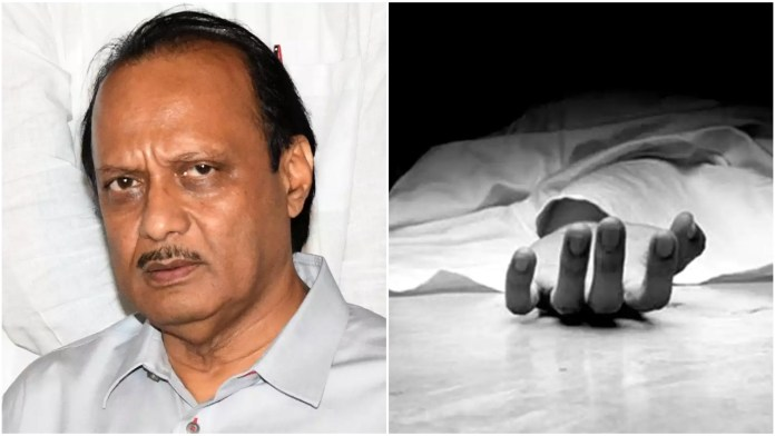 Baramati businessman commits suicide, names local NCP leaders in note