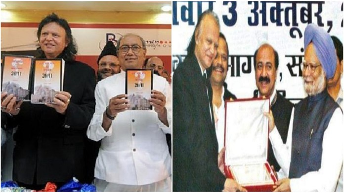 Aziz Burney, the former editor of Urdu daily Rashtriya Sahara had published the book titled '26//11: RSS ki saazish?'