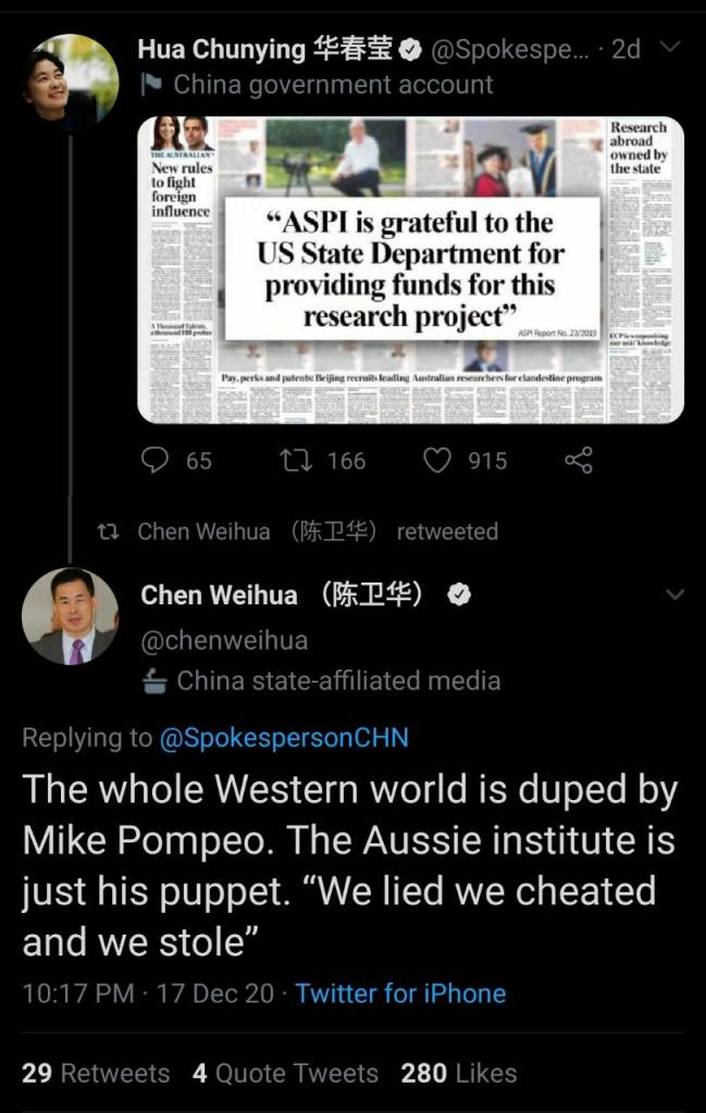 Chen Weihua does not like Mike Pompeo