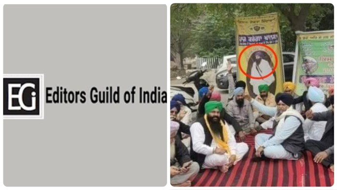 Editors Guild of India covers-up Khalistani involvement in the ongoing farmers' protest by blaming the media organisations of being partisan