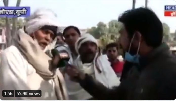 Farmers come out in support of PM Modi, slam Rahul Gandhi and Kejriwal