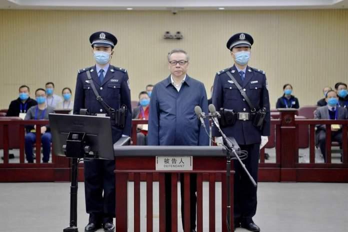 Lai Xiaomin sentenced to death