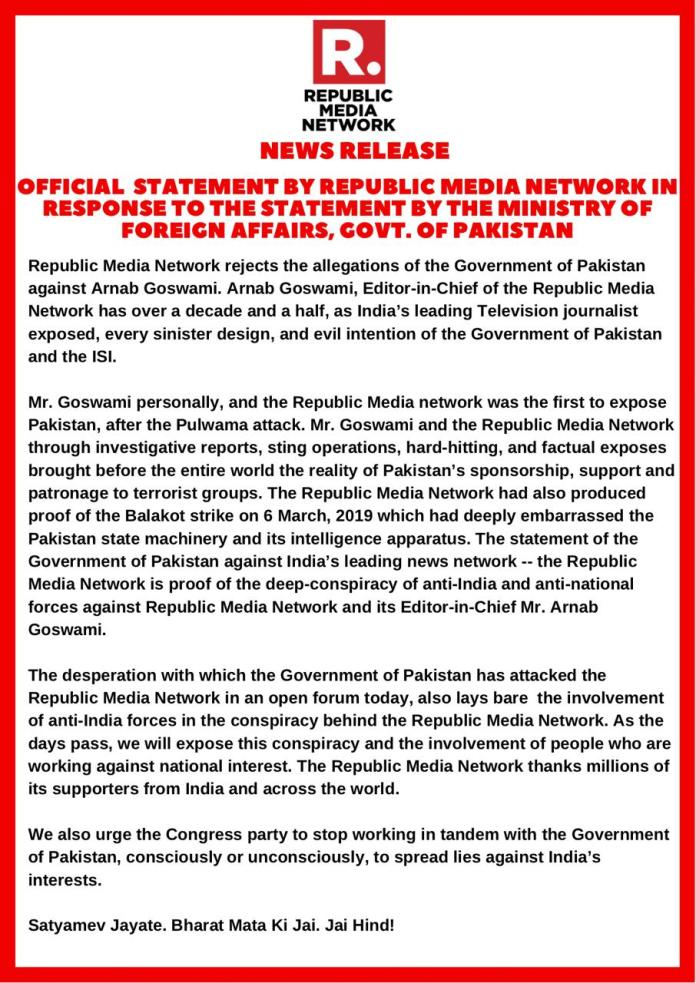 Republic TV has responded to the Pakistan statement over Arnab Goswami leaked private WhatsApp chats
