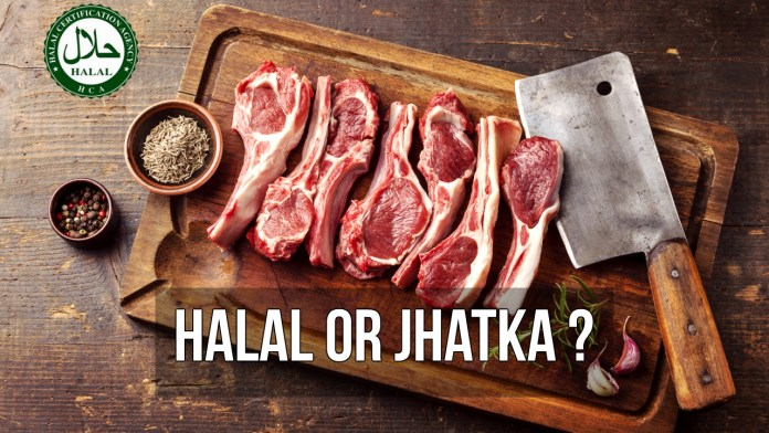 Halal Vs Jhatka